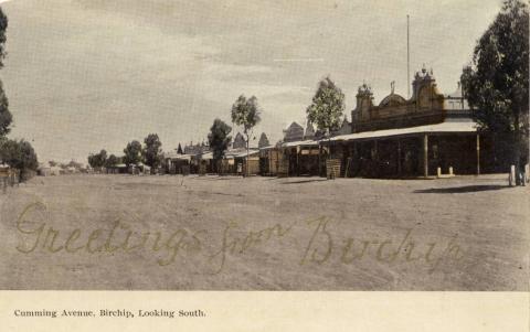 Cumming Avenue, Birchip, looking south