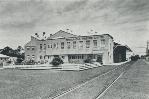 A milk products factory, Tongala, 1958