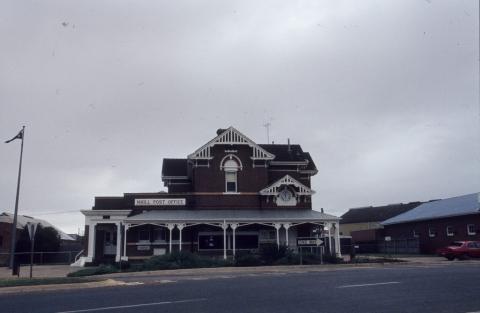 Nhill Post Office, 1985