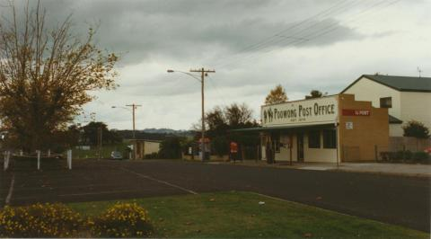 Poowong Post Office, 2002