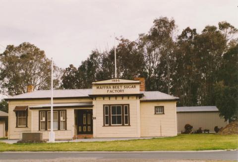 Maffra beet sugar factory, 2003