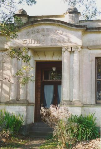 Creswick Shire hall, Kingston, 2005