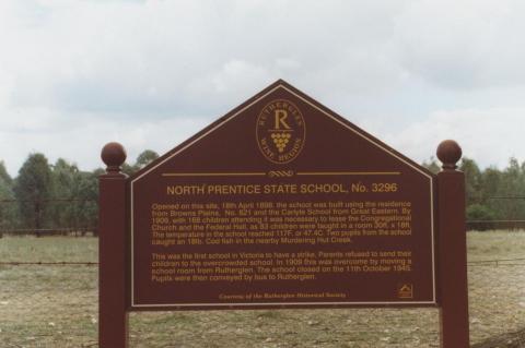 North Prentice State School sign, 2010