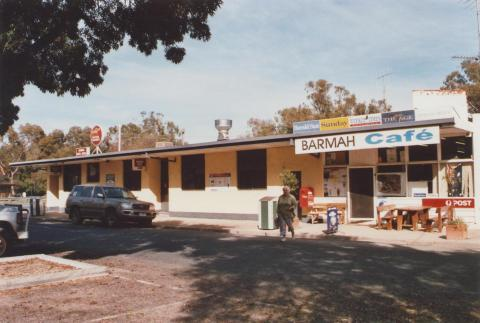 Hotel and Café, Barmah, 2012