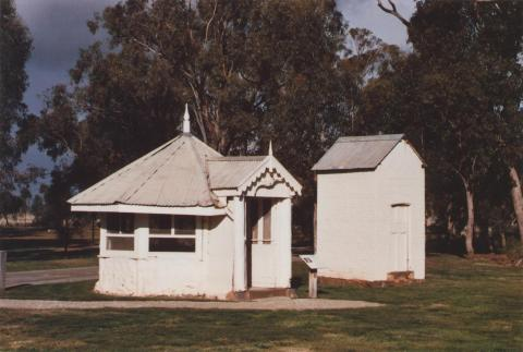 Meat House at Homestead, Eynesbury, 2012