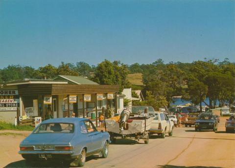 The shopping centre at Mallacoota