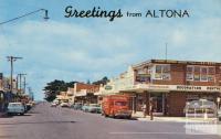 Pier Street, Altona, 1969