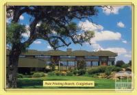Note Printing Branch, Craigieburn