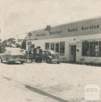Strathmerton Motors, 1963