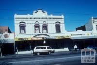 Supermarket, Racecourse Road, Flemington, 1997