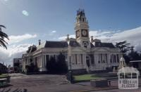 Town Hall, Ararat, 1985