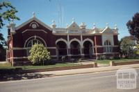 Shire Hall, St Arnaud