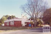 St Mary Magdalen's School, Trentham, 1998