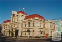 Former Brunswick Town Hall, 2000