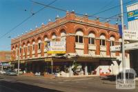 Hoopers Store (later Treadways and Waltons), Brunswick, 2000