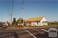 Heatherton Uniting Church, old Dandenong Rd, 2000