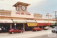 Victoria Street, Richmond (replica of Cholon market, Ho Chi Minh City), 2001