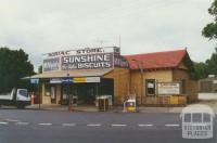 Moriac Store, 2001