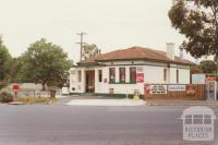 Cressy General Store, 2001