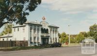 Cowwarr Cricket Club Hotel, 2002