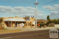 Kurranjang Village Store, Melton, 2002