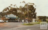 Toolern Vale general store, 2002
