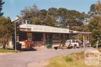 Smiths Gully General Store, 2002