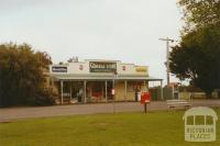 Woolsthorpe general store, 2002