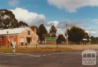 Gormandale Mechanics' Institute, 2003