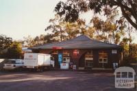 Maryknoll store, 2003
