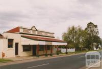 Boisdale general store, 2003