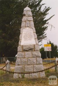 Drummond Patriotic League memorial, 2004