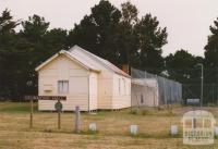 Drummond hall, 2004