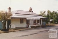 Railway Hotel, Wychitella, 2005