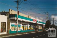 Sims supermarket, Barkly Street, Footscray West, 2005