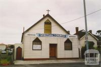 Former Lyceum Hall, Victoria Street, Brunswick, 2005