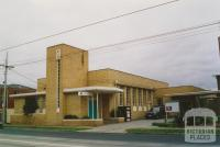 Uniting Church (former Presbyterian), Melville Road, Brunswick West, 2005