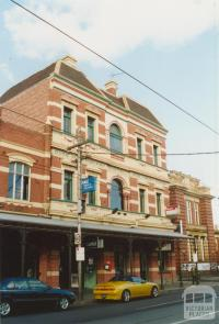 Duke of Edinburgh Hotel, 430 Sydney Road, Brunswick, 2005