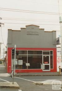 Former Melbourne Union of Friendly Societies Dispensary, Brunswick East, 2005