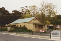The Basin Progress Hall, 2005