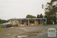 Ecklin South store before closure in May 2006