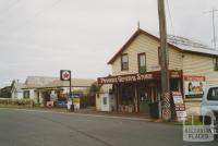 Panmure general store, Princes Highway, 2006