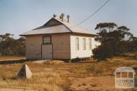 Annuello hall, 2007