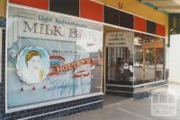 Reed Street, Murrayville, 2007