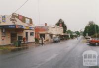 High Street, Merino, 2008