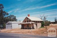 Lillimur CFA and former post office, 2008