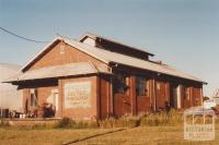 Penshurst and District butter and cheese factory, 2009