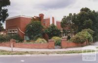 Primary school, Commercial Road, Morwell, 2010