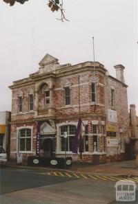 ANA building, Bacchus Marsh, 2010