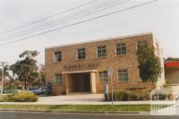Glenroy hall, 2010